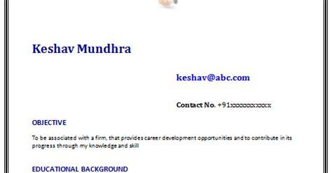 Software Engineer - Telecom - CDMA Sample Resume With